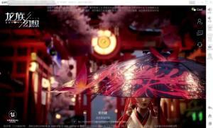 龙族幻想网红捏脸数据合集:男女网红捏脸代码ID汇总图片2