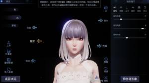 龙族幻想网红捏脸数据合集:男女网红捏脸代码ID汇总图片10