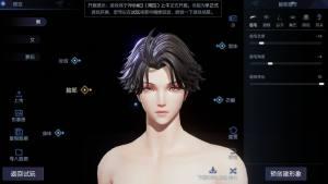 龙族幻想网红捏脸数据合集:男女网红捏脸代码ID汇总图片5