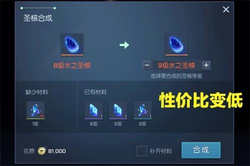 龙族幻想平民玩家如何提升评分?平民玩家快速提升评分攻略[视频][多图]图片3