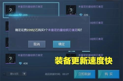 龙族幻想平民玩家如何提升评分?平民玩家快速提升评分攻略[视频][多图]图片4