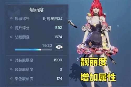 龙族幻想平民玩家如何提升评分?平民玩家快速提升评分攻略[视频][多图]图片8