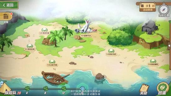 崩坏3体验服夏日活动抢先看 荒岛上的3D射击[视频][多图]图片1