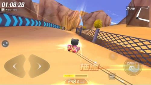 跑跑卡丁车手游旋转工地怎么跑?沙漠旋转工地赛道难点、捷径一览[视频][多图]图片3