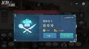 龙族幻想7月18日不删档测试开启 17日开放预下载图片5