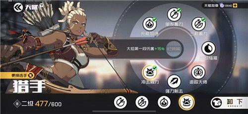王牌战士天赋加点攻略:全英雄天赋加点推荐[视频][多图]图片10