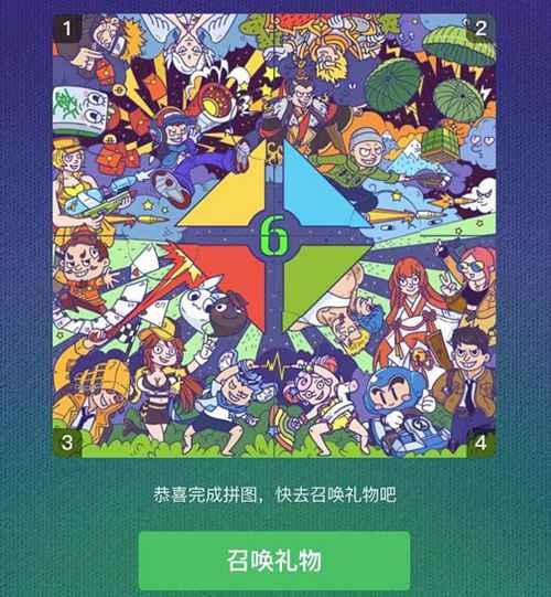 王者荣耀腾讯游戏6周年活动开启!15万个地狱火限量领取[视频][多图]图片6