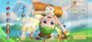 梦幻西游三维版评测:从2D到三维焕然一新的还有更多图片3