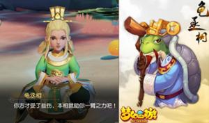 梦幻西游三维版评测:从2D到三维焕然一新的还有更多图片7