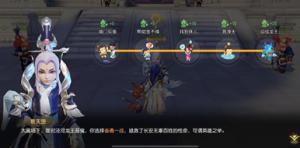 梦幻西游三维版评测:从2D到三维焕然一新的还有更多图片14