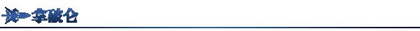 fgo国服2.2章无间冰焰世纪的开幕纪念活动攻略:限时up拿破仑介绍[视频][多图]图片12