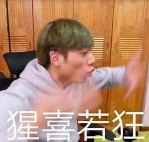 《路人超能100》手游玩法多变,引得散人中国boy争相被虐图片3