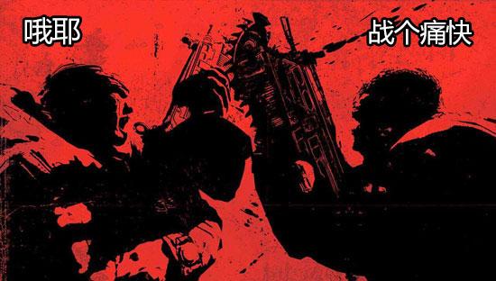 战争机器Q版移植《战争机器POP!》手游8月22日发布![视频][多图]图片3