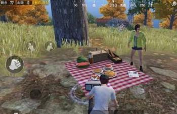 和平精英野餐点还有吗?野餐的地方在哪?野餐点位置分享[视频][多图]图片2