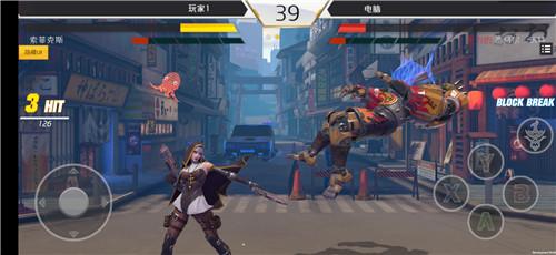 《金属对决》新概念格斗游戏,有点意思啊![视频][多图]图片7