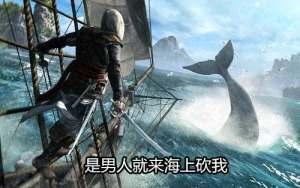 《海岸线:战舰养成计划》iOS版9.17公测 安卓随后图片2