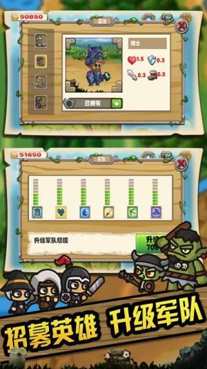 王国史诗战争策略塔防大战争手机游戏官方版下载图片3