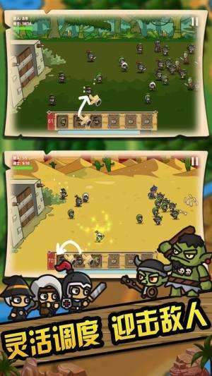 王国史诗战争策略塔防大战争手机游戏官方版下载图片1