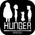 Hunger Apartment中文版