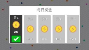soul.io官网版图3