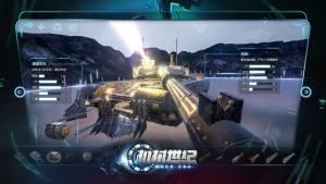 机械世纪游戏最新免费版下载图片1