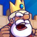 国王之手正式版正式版