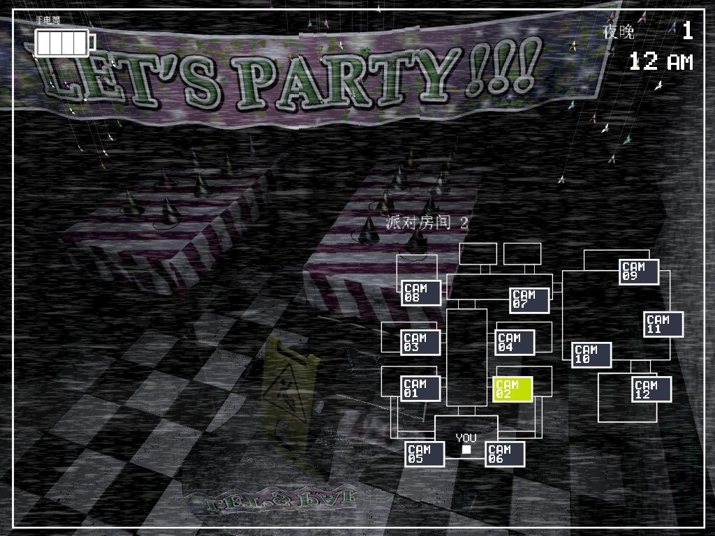 玩具熊的午夜后宫2手机版中文游戏最新下载地址图片1