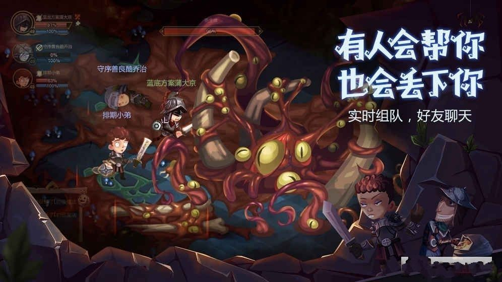 贪婪洞窟2v1.3.0最新版手机游戏下载图片2