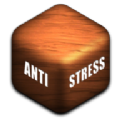 antistress3.8中文版