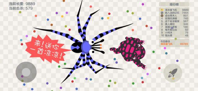 蜈蚣大作战免费下载安装手游安卓版图3: