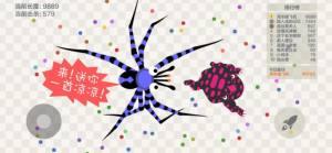 蜈蚣大作战免费图3