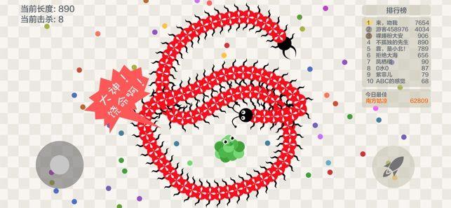 蜈蚣大作战免费下载安装手游安卓版图4: