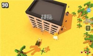 坦克战地大逃杀游戏官方网站下载正式版图片1