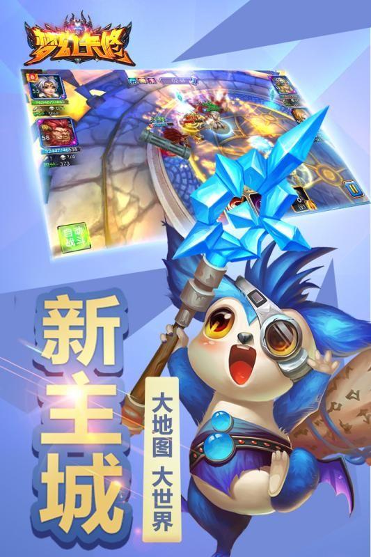 梦幻卡修手游官方版下载图2: