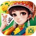 西元昆明棋牌叼三批官方版