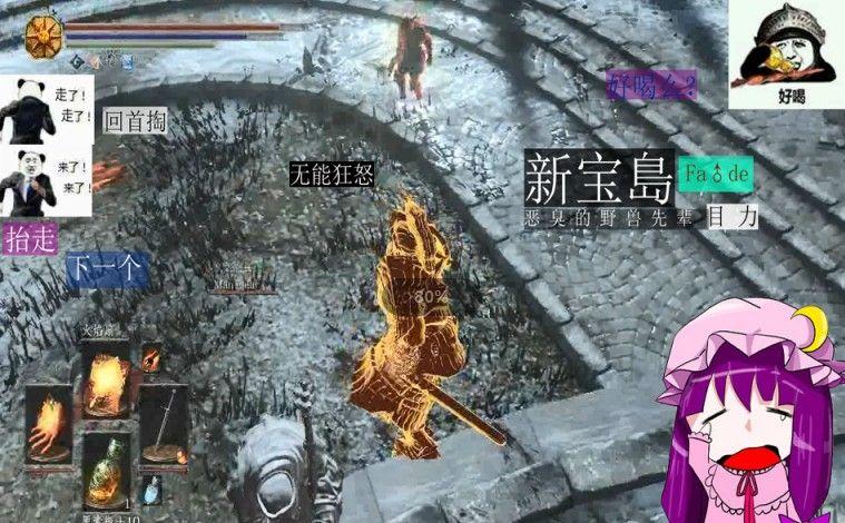 黑暗之魂3:和国际友人从后院热情摔跤,到拔网线下指的礼貌过程[视频][多图]图片1
