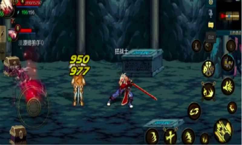 地下城与勇士M无影剑在哪刷 DNF手游无影剑哪里出[多图]图片2