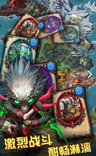 卡牌大作战手机游戏官方版下载图片2