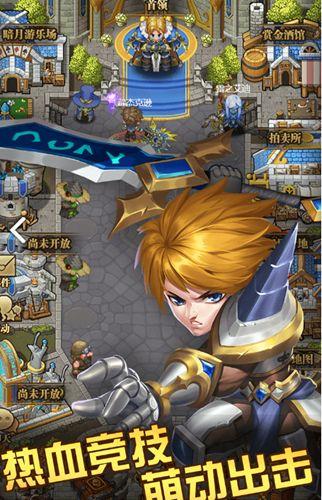 卡牌大作战手机游戏官方版下载图片3