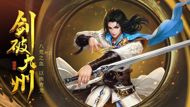 梦幻仙域传游戏官方网站下载正式版图片1