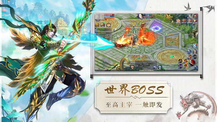 梦幻仙域传游戏官方网站下载正式版图1: