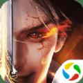 封仙之幽冥仙途游戏官方网站下载正式版