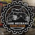 坦克工程师模拟中文版