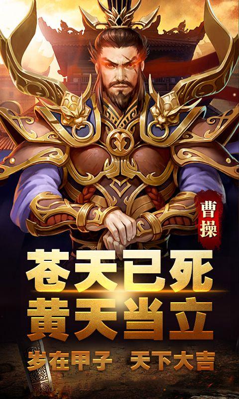 赵子龙传记无限版BT游戏公益服图片2