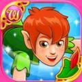 Wonderland Peter Pan官網版