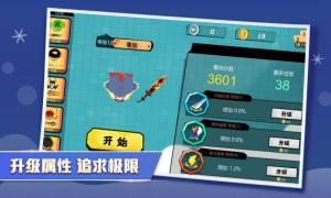 刀剑大作战最新免费版图5