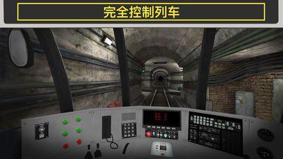 地铁模拟器8上海版官方正版下载图2: