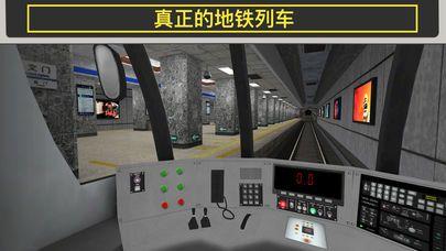 地铁模拟器8上海版官方正版下载图3: