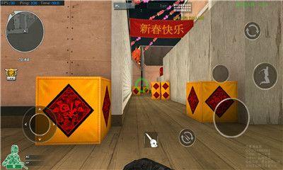 cfonline(穿越火线单机版)手机游戏官方版下载图1: