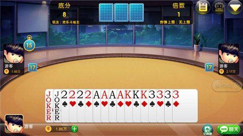 名门斗地主安卓版手机游戏下载图3: